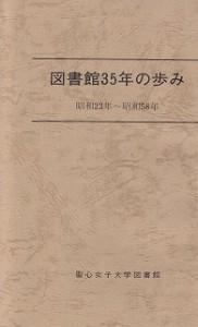 19831103