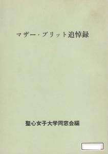 196911_1