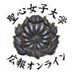 広報オンライン各種-角バージョン6