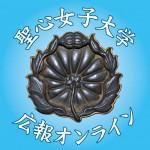 広報オンライン各種-角バージョン3