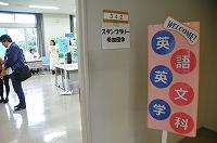 DSC_2482
