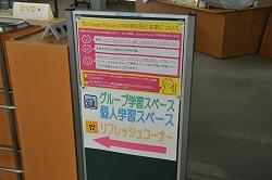 DSC_5051
