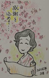 源氏 物語 松本